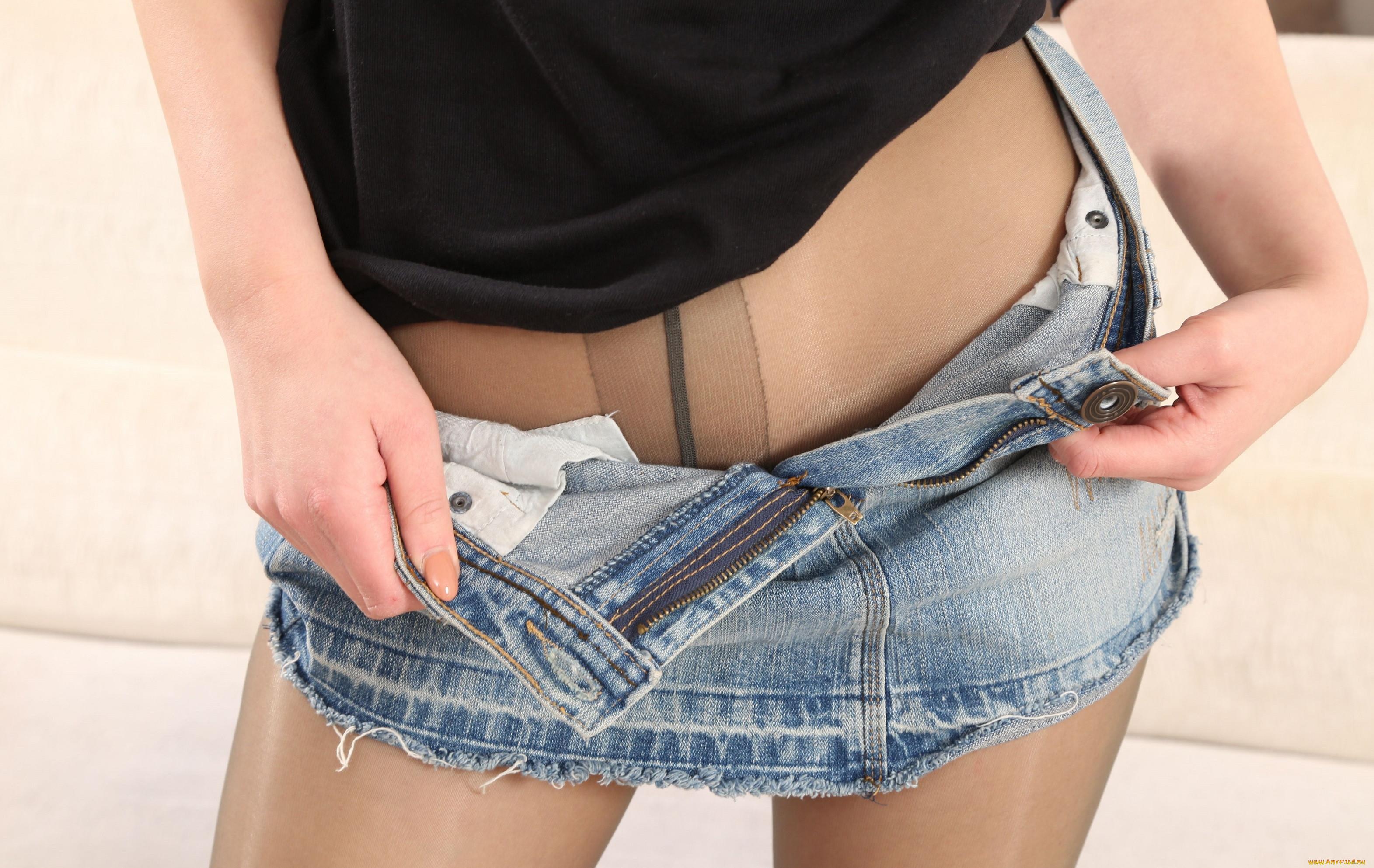 Фото под джинсами трусики меня